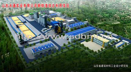 山东省建筑材料工业设计研究院